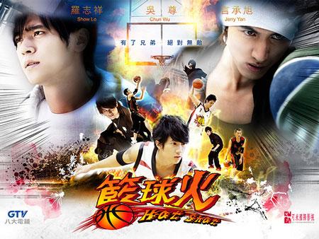 taiwan-hot-shot-0021