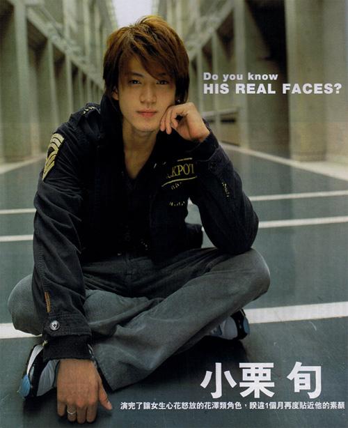 Oguri Shun Shirtless Asian Boys